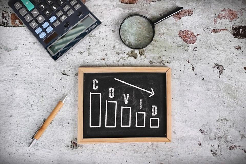 insentif pajak covid-19 tax